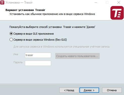 Выбор сервера GUI