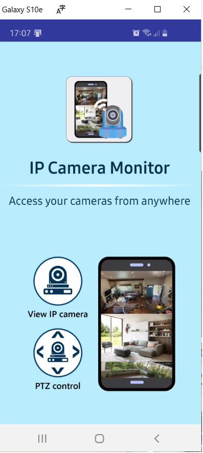 """Локальное управление PTZ IP камерой с помощью приложения """"IP Camera Monitor"""""""