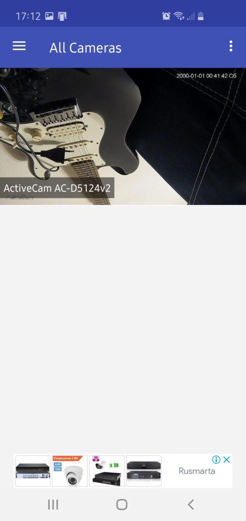 Ip camera monitor