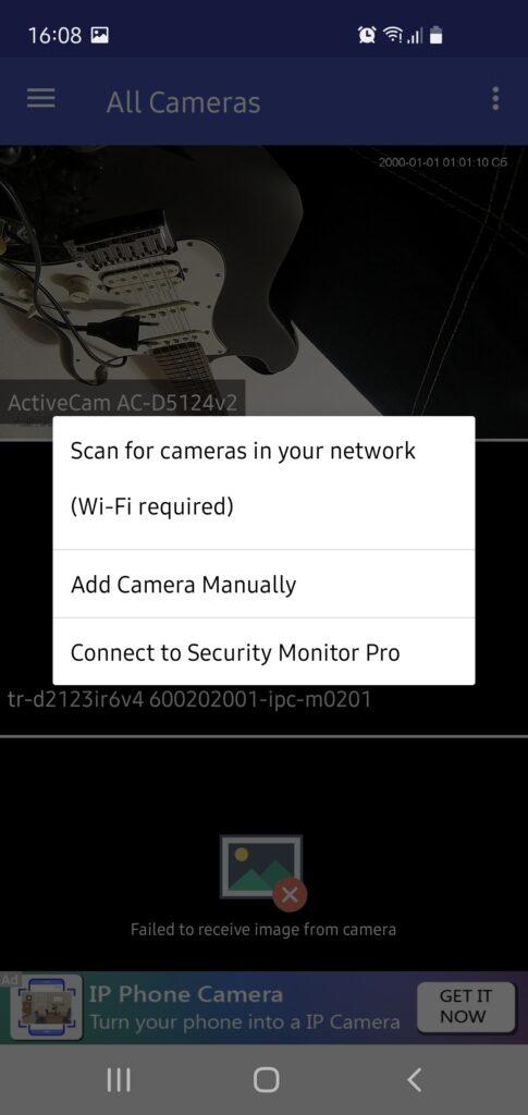 подключение к локальной сети в camera monitor