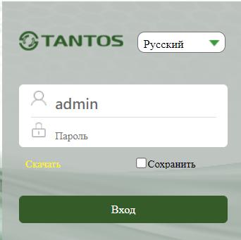 Настройка IP камеры Тантос