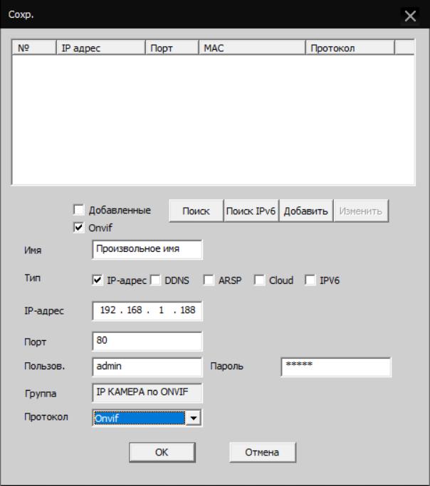 Polyvision IP настройки для камеры